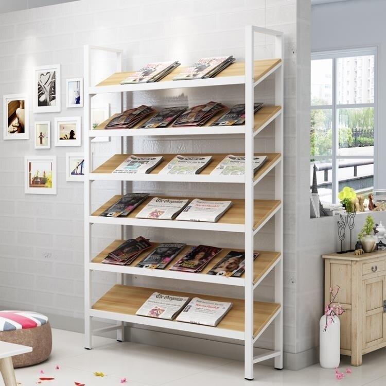 簡約鋼木鐵藝書櫃報刊雜志架圖書展示架落地組合多層置物收納貨ATF 艾瑞斯居家生活
