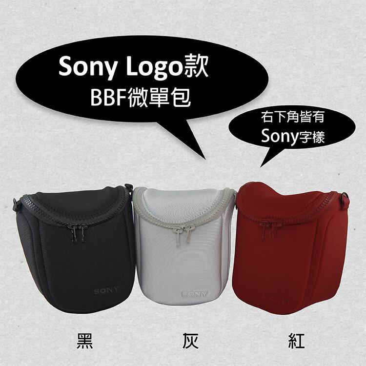 索尼sony logo lcs-bbf微單包 微單相機包