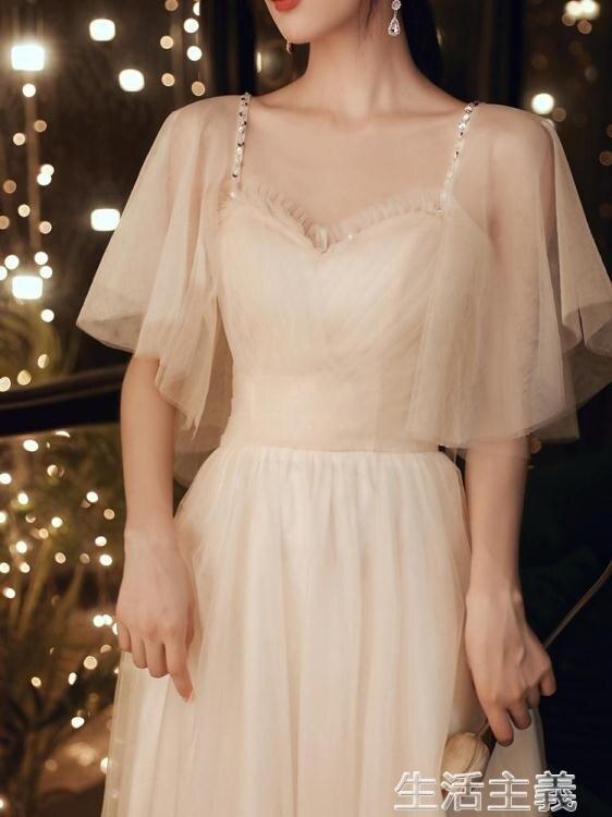 晚禮服 宴會小晚禮服裙女新款氣質平時可穿姐妹團仙氣伴娘服簡約大氣 【母親節禮物】
