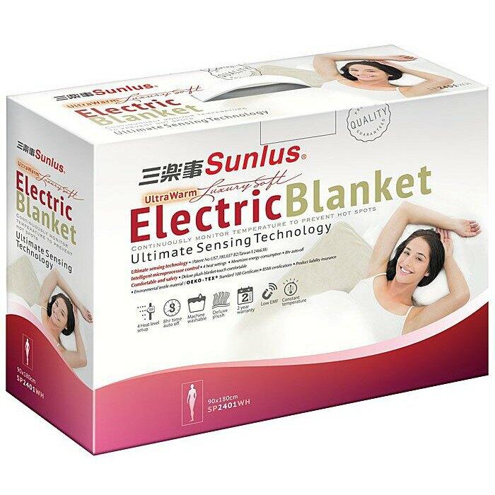 三樂事SUNLUS單人雅緻電熱毯SP2401(MOB700)電毯SP-2401