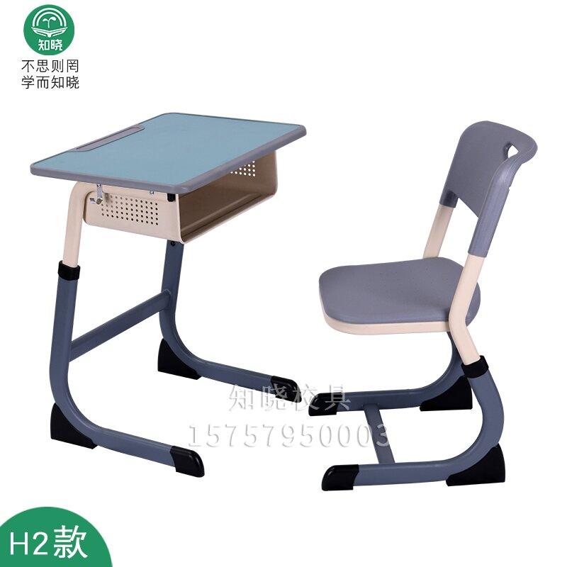 課桌 課桌椅培訓桌輔導班中小學生學校塑料加厚兒童學習桌教室書桌高端