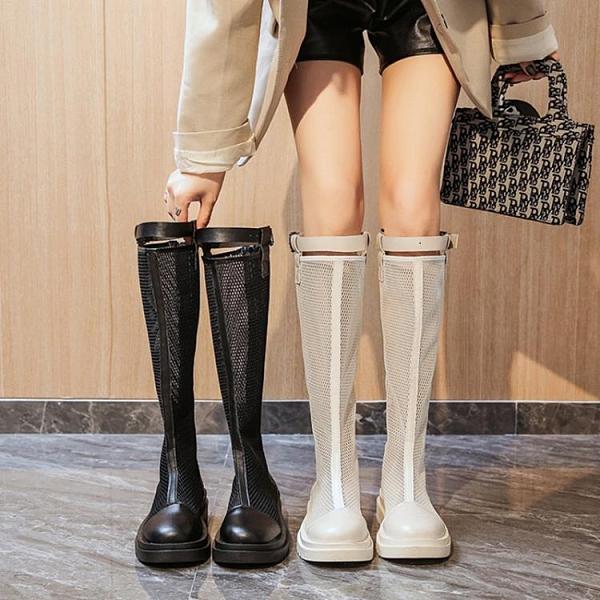 網紅馬丁靴女英倫風夏季薄款長筒騎士靴2021新款透氣鏤空網紗涼靴 pinkq時尚女裝