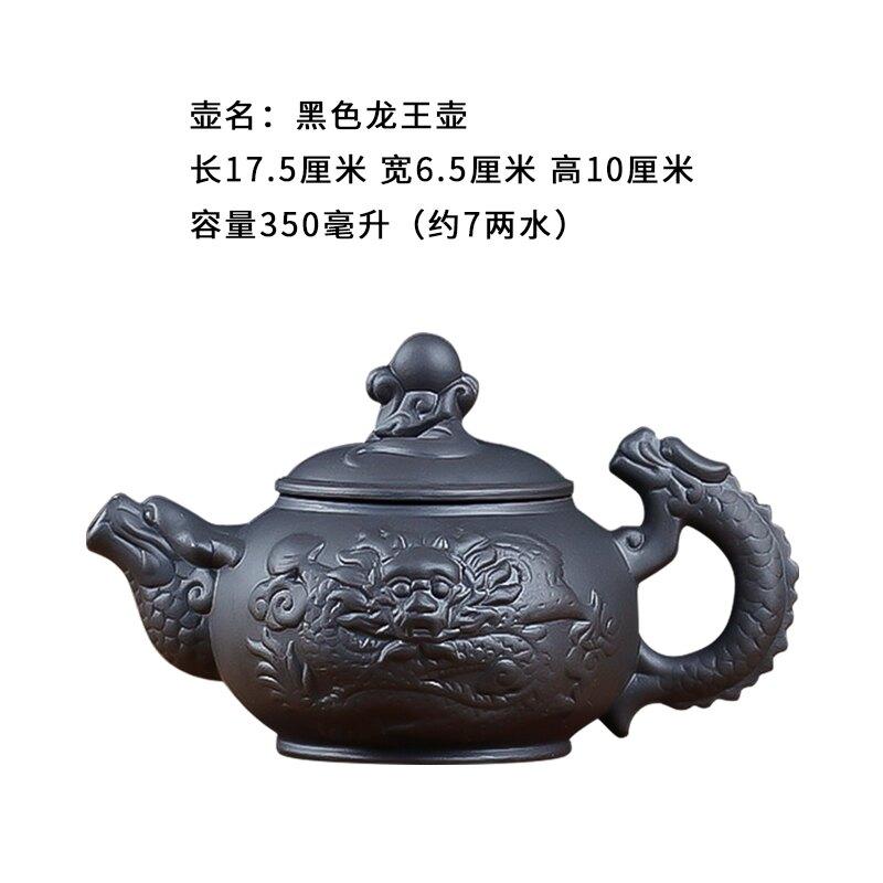 紫砂壶 宜興紫砂壺大容量大號泡茶壺手工茶壺單壺陶瓷家用茶具茶杯套裝 bw2903