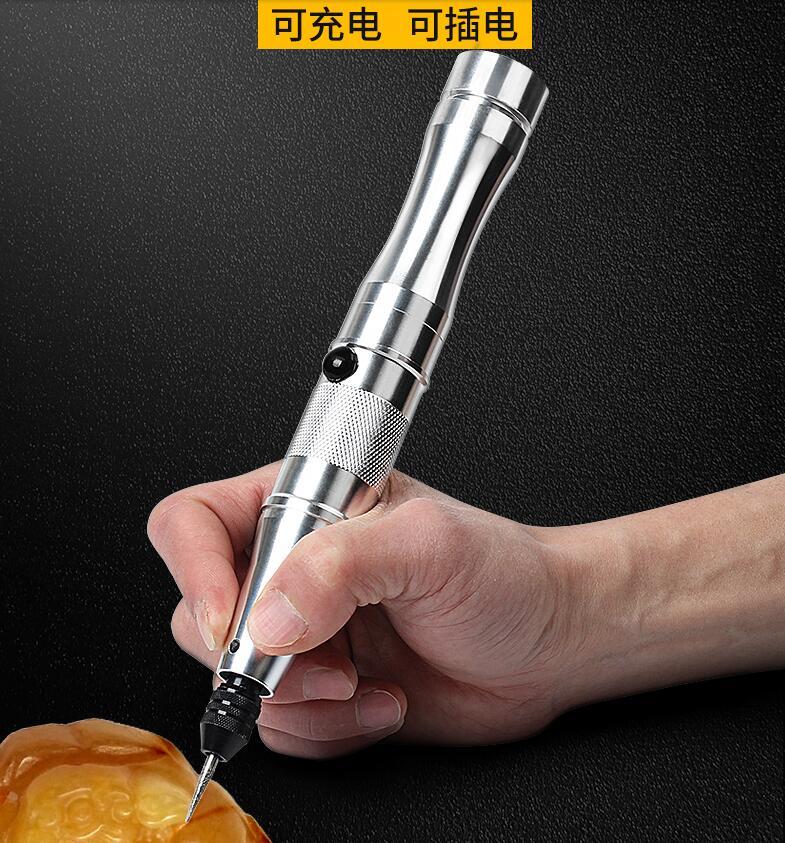 雕刻筆電動充電電磨機小型手持自動微型迷你拋光切割打磨機電鉆筆