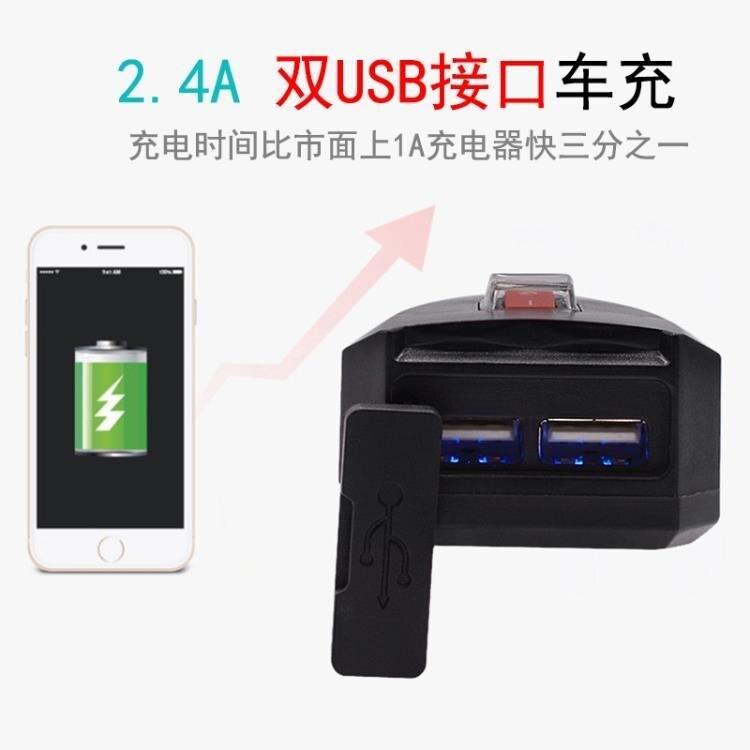 電動車手機充電器雙usb防水快充機車車電瓶車載USB充電器接口改裝【免運】