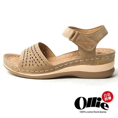 Aviator韓國空運-寬帶造型舒壓加分魔鬼沾厚底楔型涼拖鞋-米-OLLIE預購+現貨