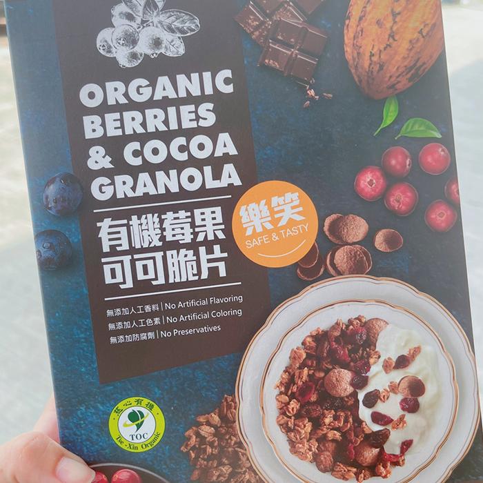 【豐淇國際】有機莓果可可脆片/300g