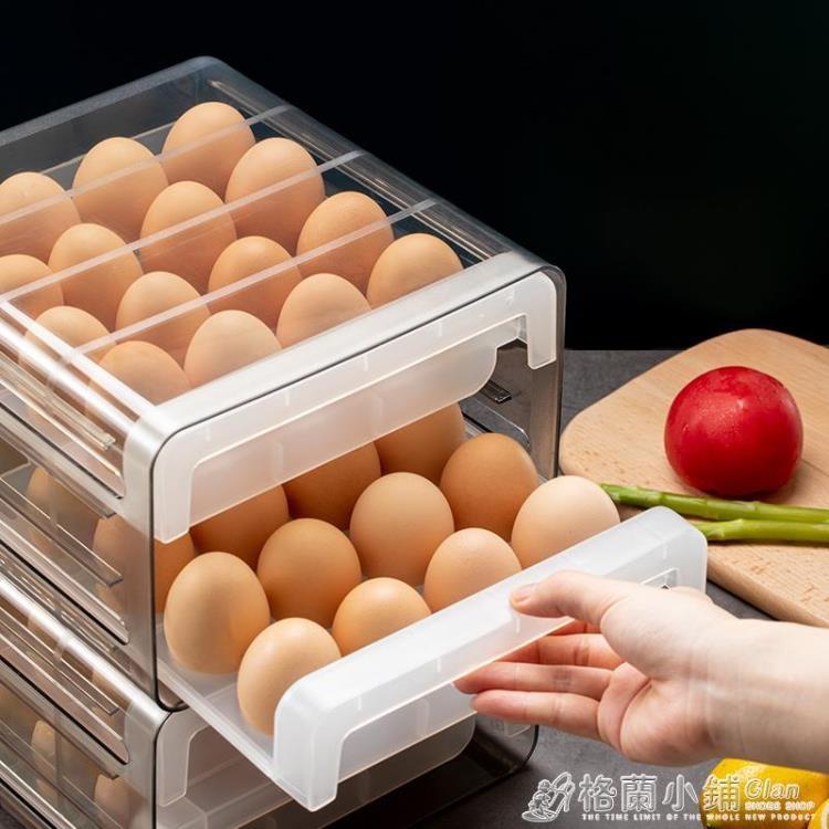 雙層雞蛋收納盒家用裝放雞蛋格收納盒子防震防摔保鮮廚房蛋架蛋托
