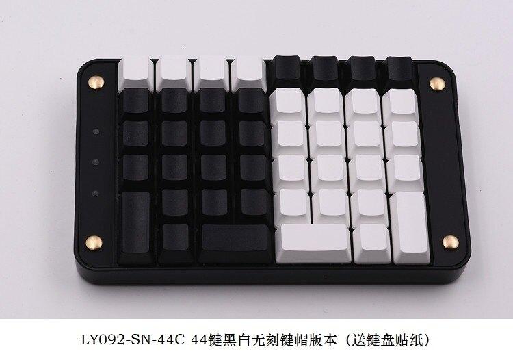 單手鍵盤 機械數字小鍵盤 全鍵可編程 左右手九宮格結構 單手機械鍵盤 【母親節禮物】 DF
