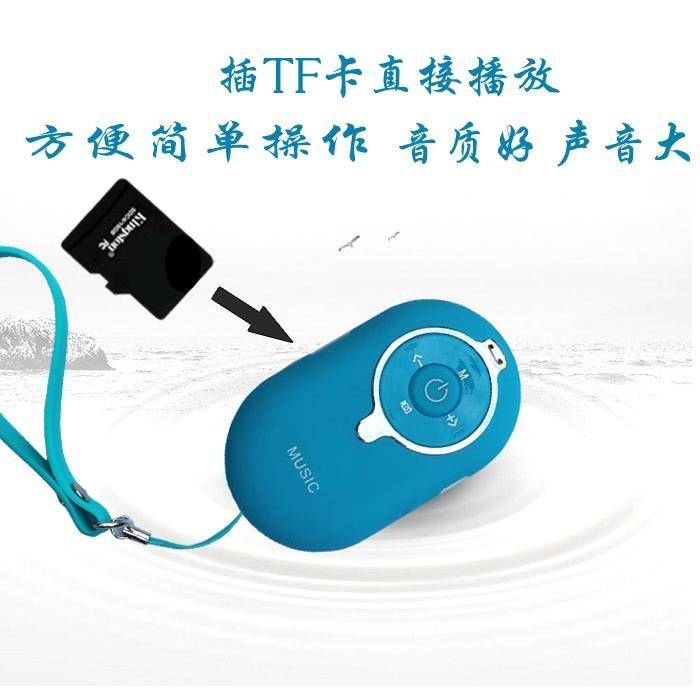 手機擴音器 超小音箱跟屁蟲便攜式音樂播放器創意手機插卡迷你音響低音炮 快速出貨