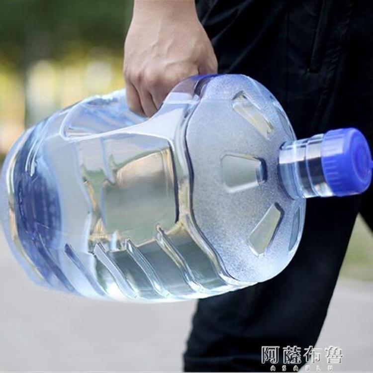 水桶 純凈水桶家用小型pc桶裝水飲水機桶空桶7.5升飲用礦泉儲水桶l手提 【母親節禮物】