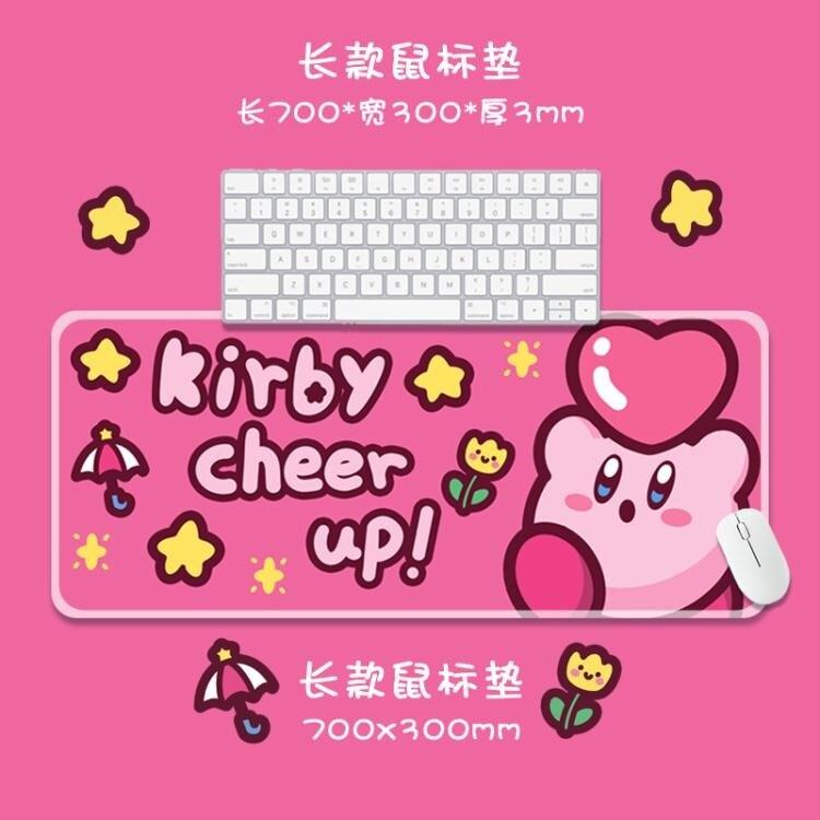 可愛少女心卡通電競超大辦公鎖邊游戲滑鼠墊電腦鍵盤防滑桌墊膠墊