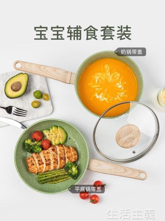 平底鍋 [新品上市]Carote平底鍋不粘鍋煎鍋烙餅家用煎蛋電磁爐燃氣灶通用 快速出貨