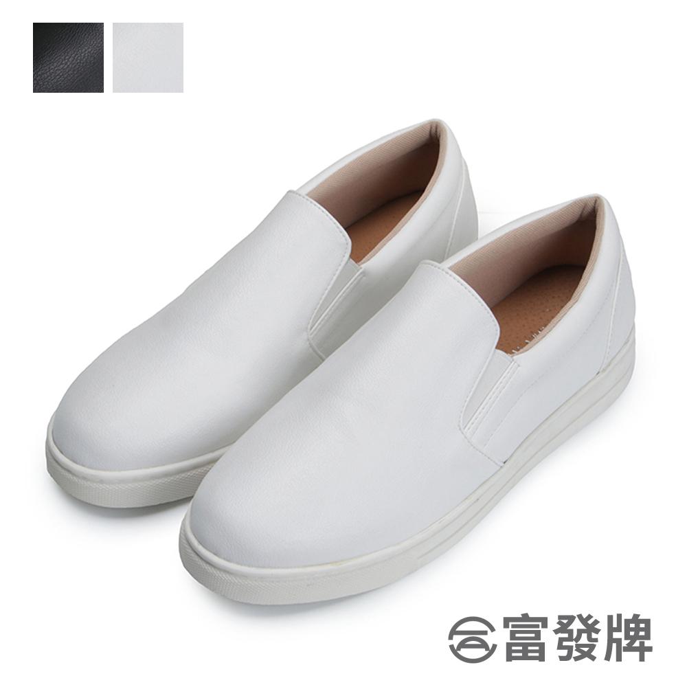 質感素面男款懶人鞋-黑/白 2BA109