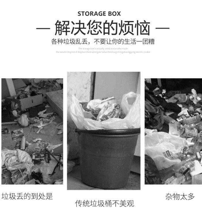 垃圾桶 塑料分類垃圾桶家用客廳臥室按壓廚房衛生間少女可愛紙簍大號有蓋【免運】