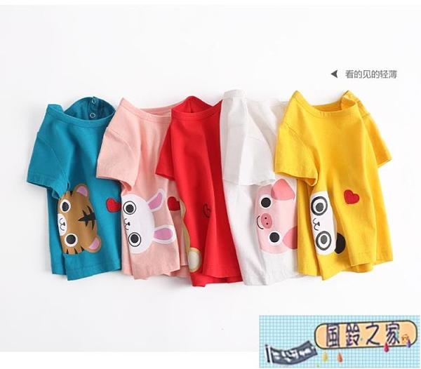 兒童短袖T恤男女寶寶半袖夏裝純棉上衣【風鈴之家】
