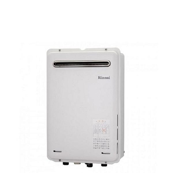 【南紡購物中心】林內【REU-A2426W-TR_LPG】24公升屋外型熱水器桶裝瓦斯