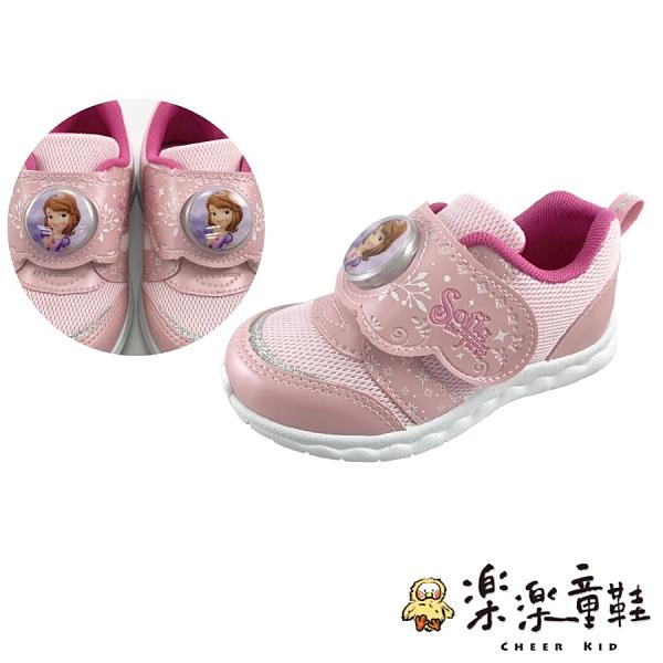 【樂樂童鞋】台灣製蘇菲亞公主電燈運動鞋 F067 - 女童鞋 運動鞋 布鞋 電燈鞋 大童鞋 休閒鞋 現貨