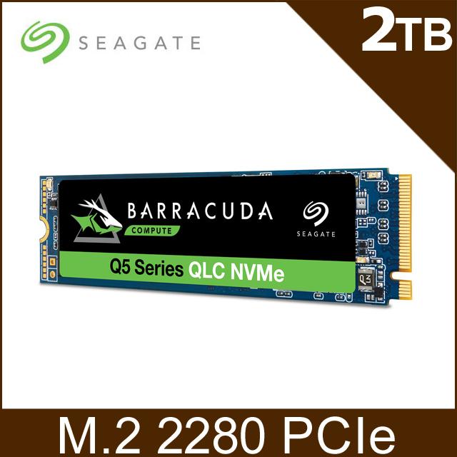 Seagate【新梭魚BarraCuda Q5】2TB M.2 2280 PCIE SSD(ZP2000CV3A001)