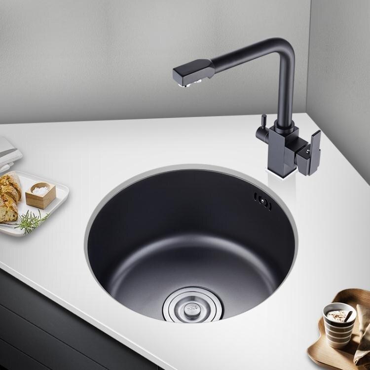 黑色納米圓形小水槽小單槽304不銹鋼吧台陽台小洗菜盆廚房洗碗池