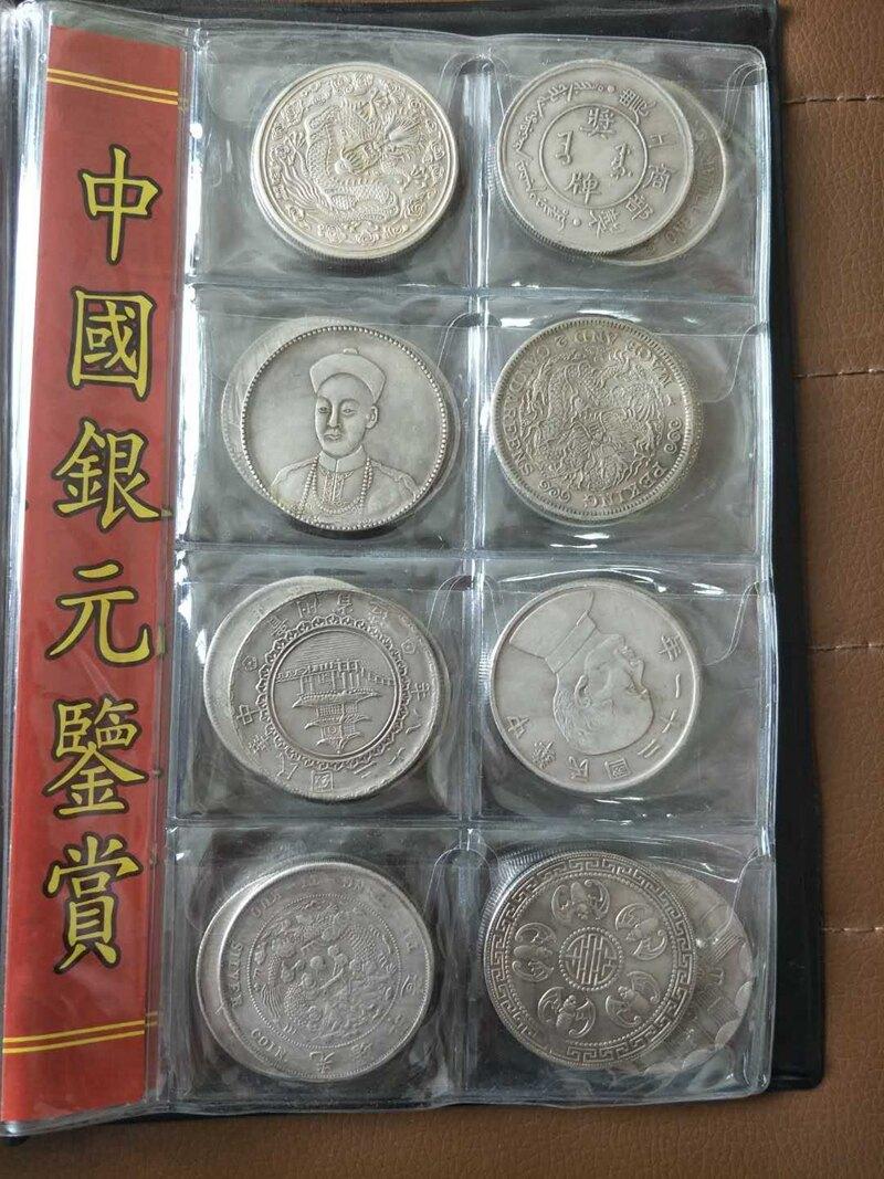 二手 精品收藏 精美套裝百年中國銀元銀圓 銀幣紀念幣錢幣 古幣共