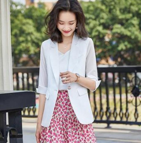 七分袖西服外套M-3XL韓版修身網紗中袖西服女氣質收腰短款上衣7277#F3062韓衣裳