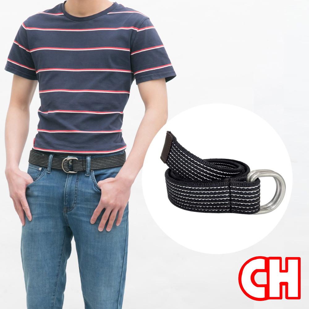【CH-BELT 銓丞皮帶】黑白搶眼配色雙扣環純棉織帶休閒皮帶腰帶(黑)
