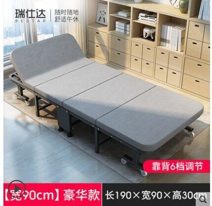 折疊床 折疊床單人辦公室午休神器午睡床便攜小床簡易陪護四折臨時家用床 快速出貨DF