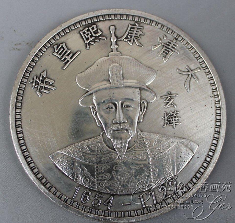 十元面值 銀圓銀元工藝品仿品大洋龍洋銀幣古幣錢幣 大清康熙皇帝