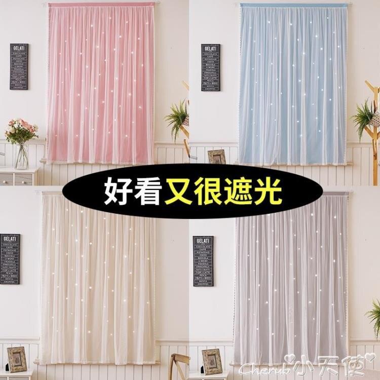 窗簾免打孔安裝出租房魔術貼自粘式遮光臥室少女公主房網紅窗簾布LX 娜娜小屋