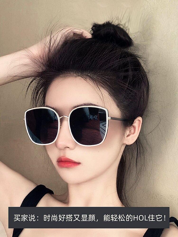 墨鏡 2021年新款韓版大框方形太陽鏡女網紅款ins風墨鏡防紫外線眼鏡男 【韓尚優品】