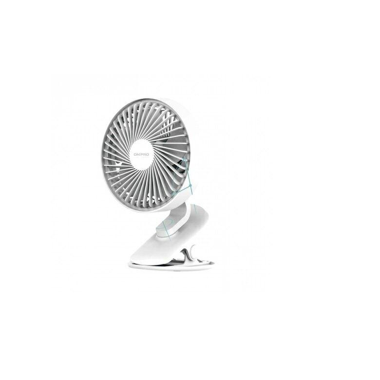 ONPRO 無線小夜燈涼風扇(UF-IFAN Plus) [大買家]