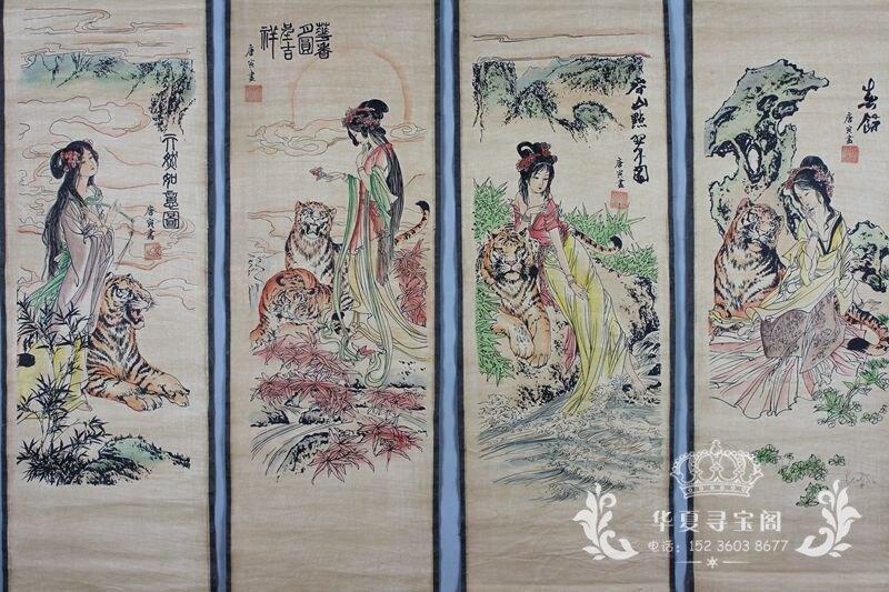 收藏仿古字畫國畫山水畫中堂畫居家裝飾畫已裝裱四條屏唐寅虎女