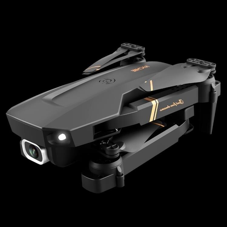 無人機小型遙控飛機無人機航拍4K高清專業小學生折疊四軸飛行器兒童玩具 【母親節禮物】
