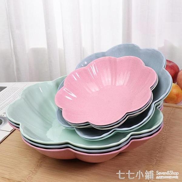 果盤家用水果盤客廳果籃茶幾果盆塑料糖果盤干果盤辦公室零食盤小果盤
