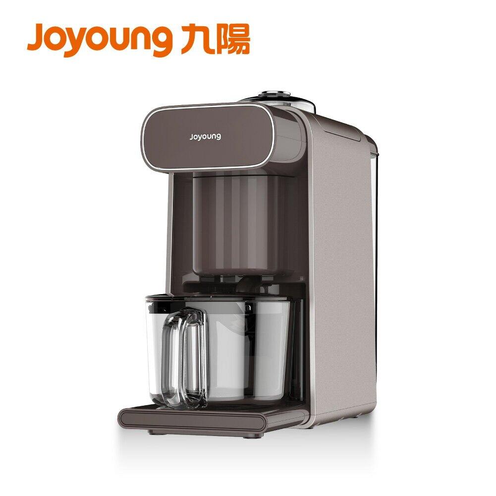 【JOYOUNG 九陽】免清洗全自動多功能飲品豆漿機K96(摩卡棕)【三井3C】