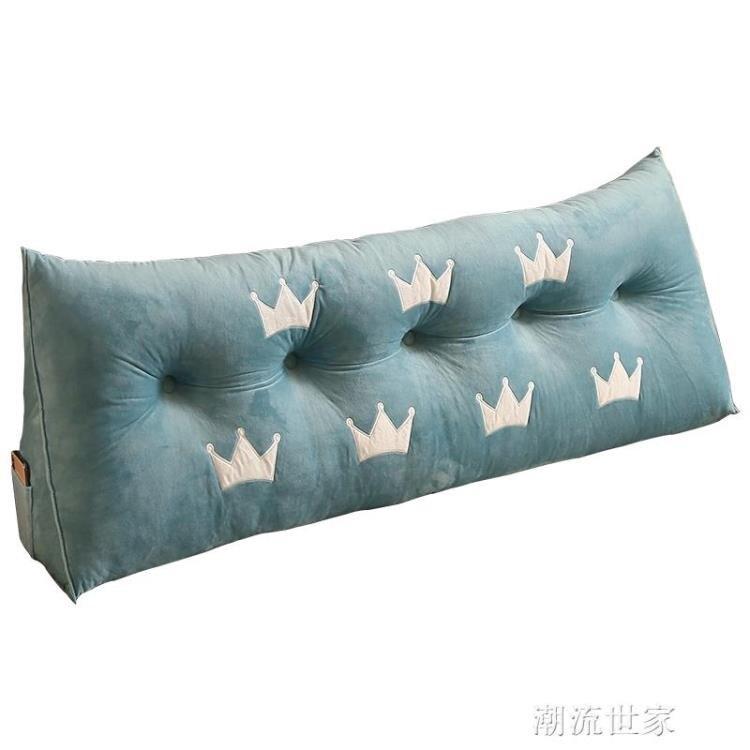 全棉床頭靠墊三角雙人沙發大靠背軟包可拆洗榻榻米床上公主長靠枕 快速出貨