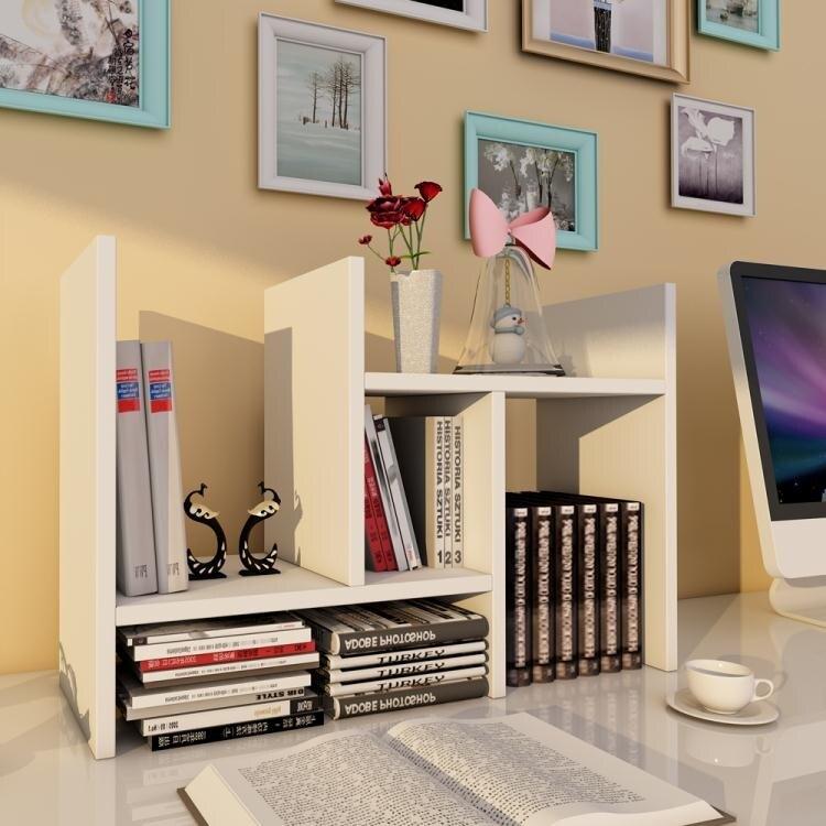 桌上書架置物架桌面兒童書櫃簡易簡約現代學生收納架辦公桌面格架【快速出貨】