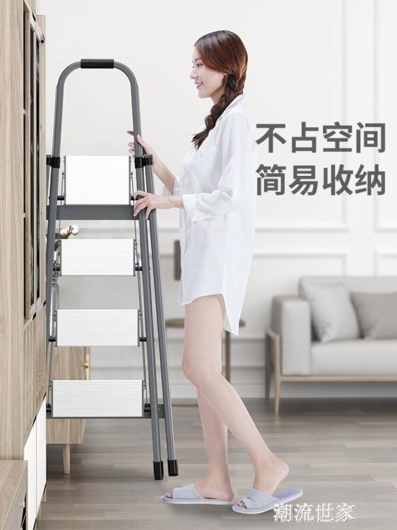 奧鵬鋁合金梯子家用折疊人字梯加厚室內多功能樓梯三步爬梯小扶梯 快速出貨