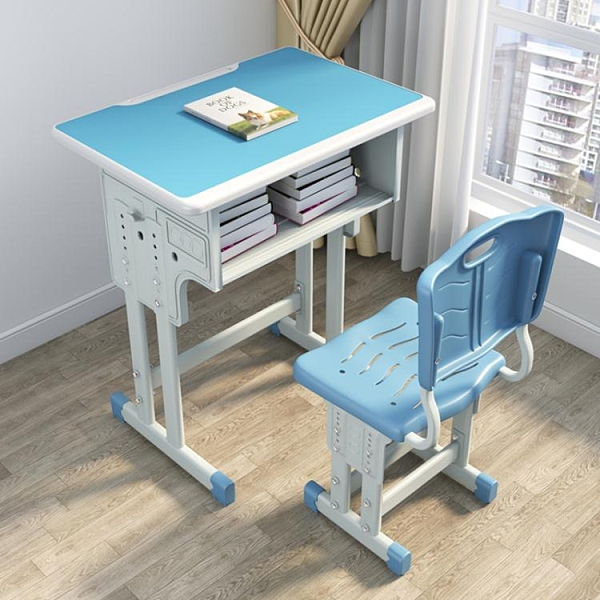 課桌椅中小學生寫字桌椅輔導培訓班書桌可升降小孩家用兒童學習桌 艾瑞斯AFT「快速出貨」