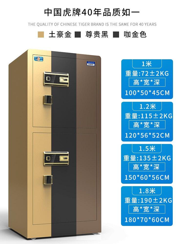 保險櫃 高辦公室雙門大型家用指紋密碼保險箱全鋼防盜 mks快速出貨
