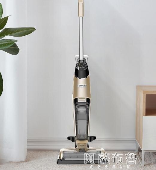 洗地機 BOBOT 無線洗地機智慧家用掃地吸塵拖地一體機地毯清洗機添天可 MKS【母親節禮物】