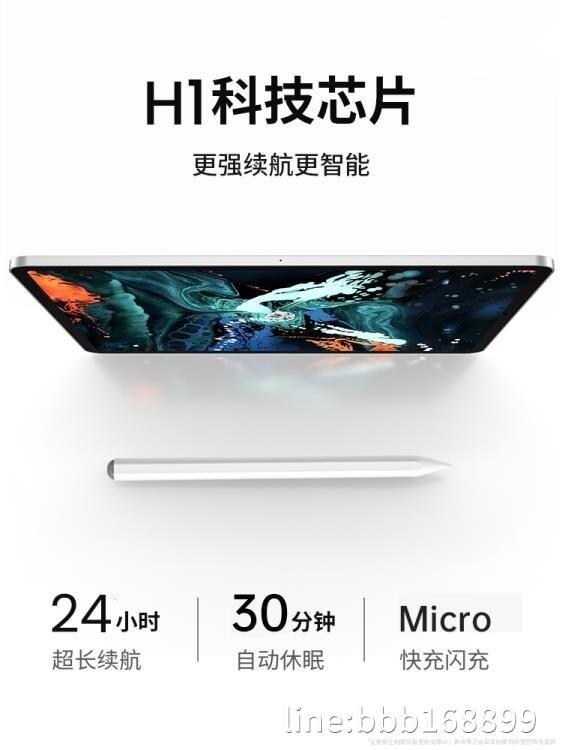 觸控筆 apple pencil電容筆ipad觸屏蘋果一代2代平板觸控細頭手 快速出貨