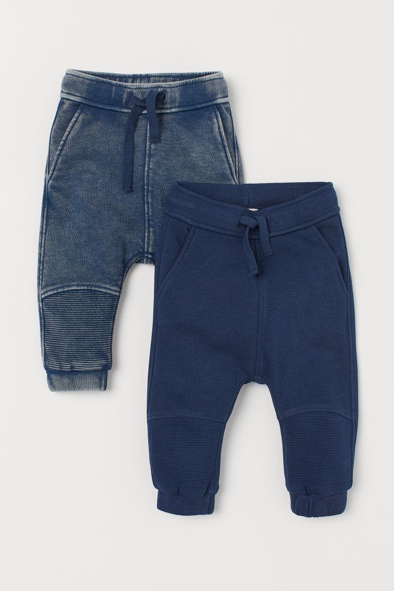 H & M - 2件入慢跑褲 - 藍色