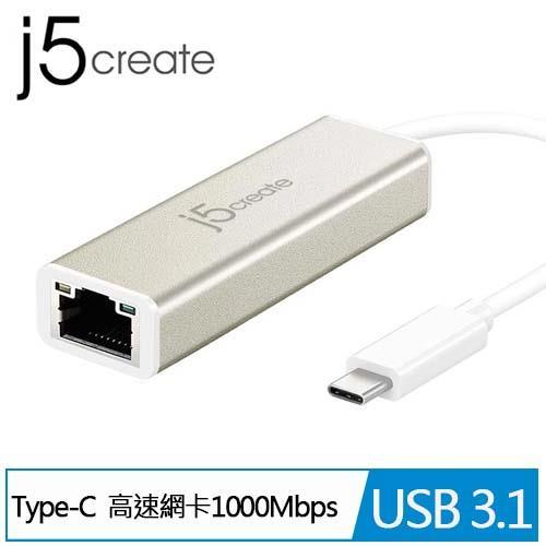 j5create JCE131 Type C 超高速外接網路卡