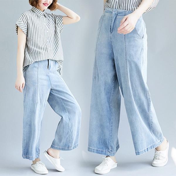 牛仔寬褲~豎條拼接設計絲滑牛仔褲 寬松休閑九分闊腿褲N717莎菲娜