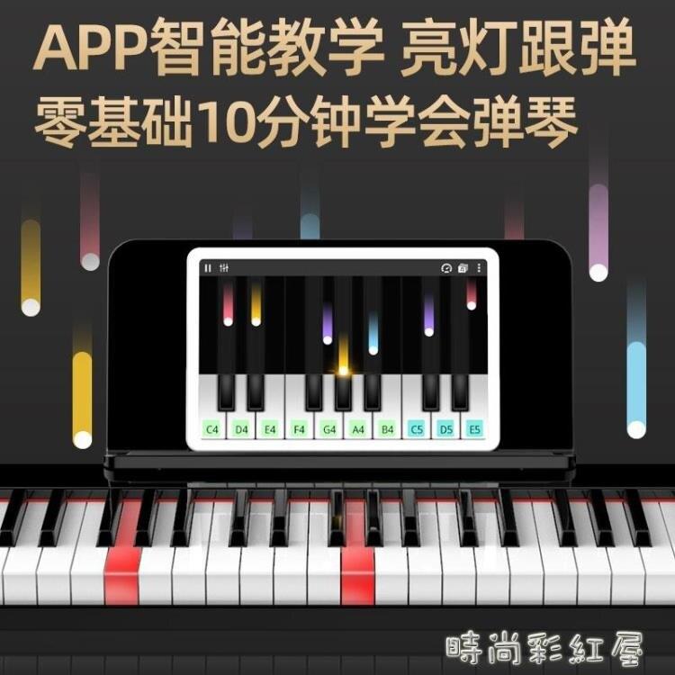 便攜式多功能智能電子琴成人兒童初學者成年專業61鍵幼師專用家用MBS『
