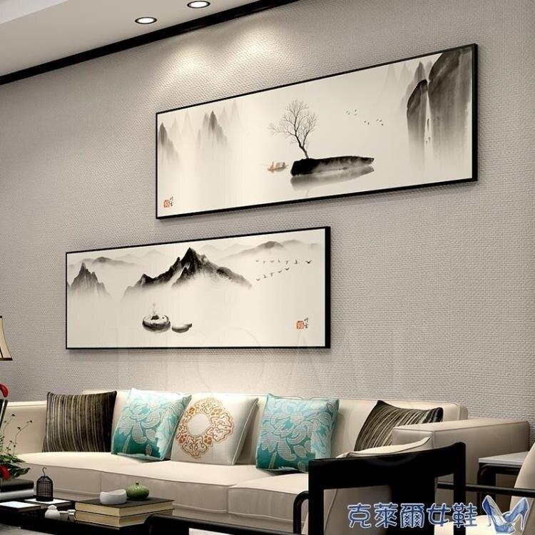 新中式客廳裝飾畫水墨山水畫現代餐廳書房掛畫沙發背景墻畫禪意畫 尺寸:40*120 MKS免運