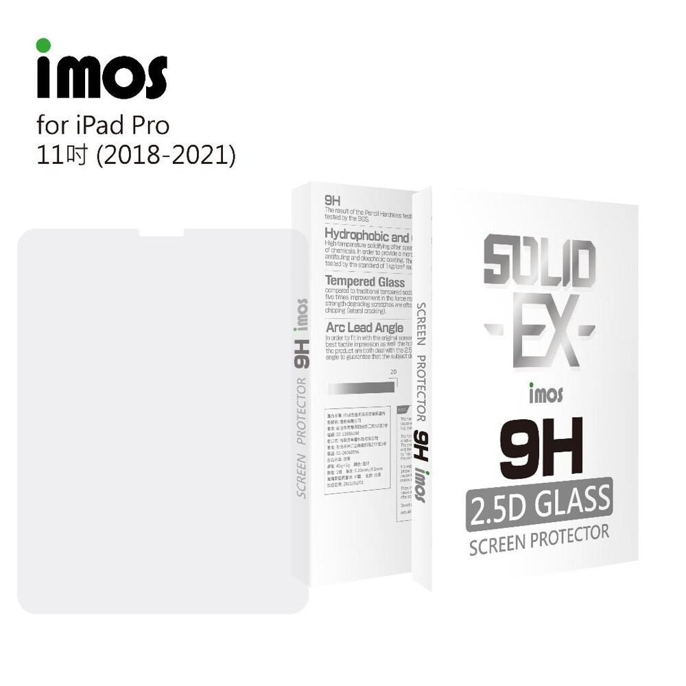 子奇 imos ipad pro 11 2018 2019 2020 2021強化玻璃保護貼