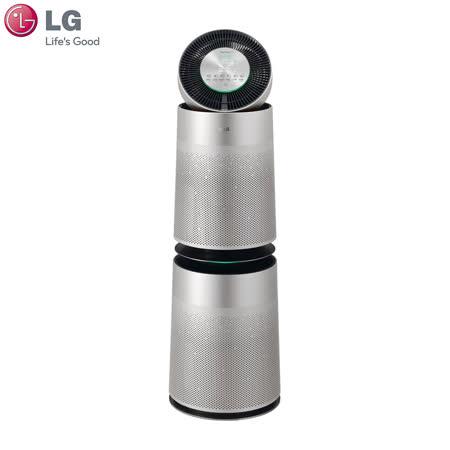 LG樂金 PuriCare 360°空氣清淨機 寵物功能增加版(雙層)AS101DSS0